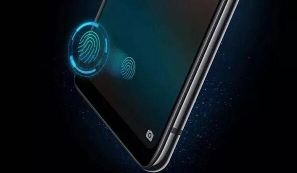 屏下指纹识别技术详解,屏下指纹识别技术的发展趋势