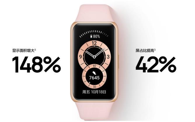 夏天运动选择什么穿戴智能设备?这几款华为手表推荐给你!