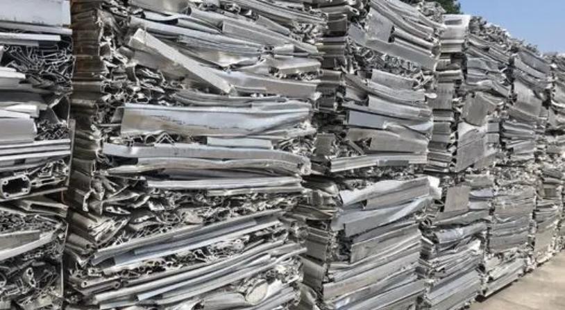"""再生有色金属产业""""十四五""""期间的发展战略和重点分析"""
