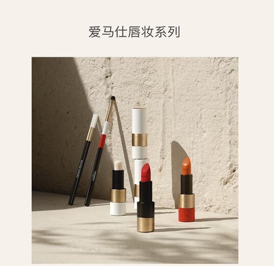 从爱马仕口红说起,奢侈品牌彩妆的套路有多深