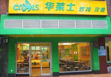 上海市監局擬處罰3家華萊士門店【華萊士炸雞衛生事件最新進展】