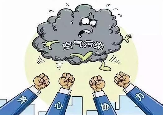 郑州发布《进一步加强大气污染防治工作十条措施》,全面开展十个方面大气污染防治工作