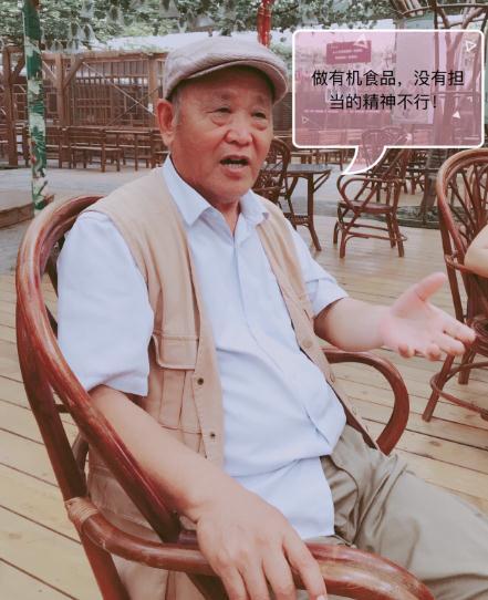 单传伦:上海马陆葡萄探索农产品母子品牌创建模式