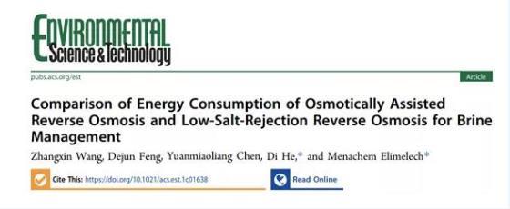 关于渗透辅助反渗透和低盐截留率反渗透处理高盐水的能效对比