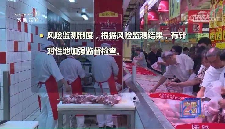 农业农村部和司法部有关负责人解读《生猪屠宰管理条例》有关情况