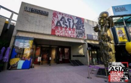 2021亚洲数字艺术展在京正式拉开序幕,有何亮点