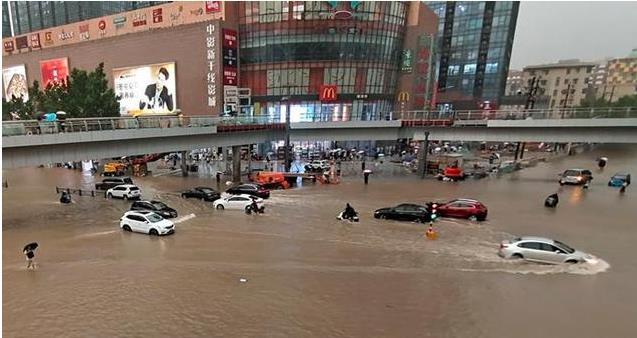 郑州特大暴雨启示:高密度城市如何应对暴雨洪涝