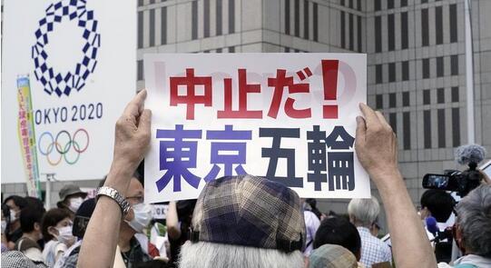 日本为什么坚持办这场奥运会?日本举办这届奥运会的背后