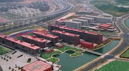 广州大学城有哪些大学?这些大学的特色是什么?