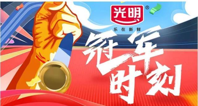 上百家品牌赞助集中爆发,腾讯视频奥运节目招商一马当先