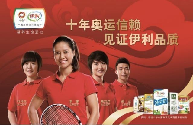 """中国品牌对体育赛事青睐有加,""""体育营销""""有哪些新趋势?"""