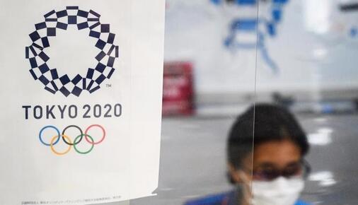 东京奥运会:花最多的钱,挨最狠的骂