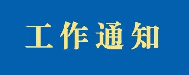 上海市化妝品產業高質量發展行動計劃(2021-2023年)解讀