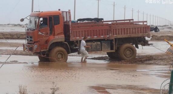 塔克拉瑪干沙漠遭遇洪水,怎么回事