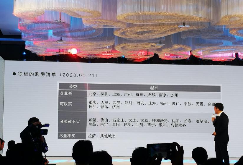 50城房價低于5000元——中國房價低于5000元一平米城市名單