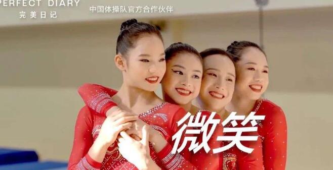 运动美妆抢占市场:被奥运会带火的运动美妆