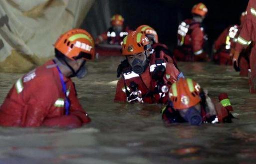 青海一煤矿发生透水事故多人被困,煤矿透水事故的主要原因是什么
