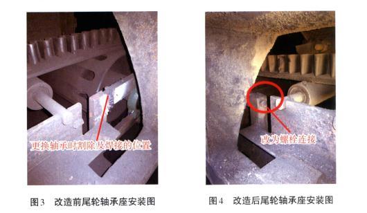 给煤机常见故障及处理方法,提高煤磨原煤皮带秤运行可靠性措施