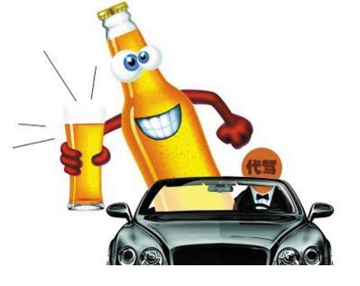 酒后代駕市場亂象:沒有收費標準,代駕司機權益無法得到保障