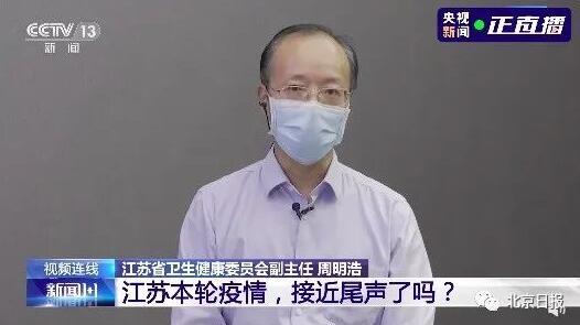 南京全部低风险!即日起通过铁路、公路、水路等方式离宁人员不再查验核酸检测证明