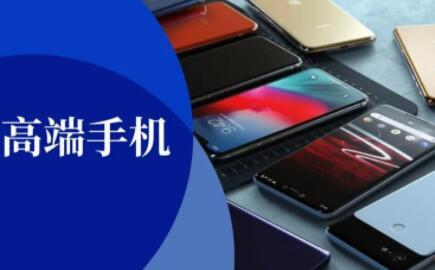 iPhone 13系列上市前夜:小米、荣耀等国产手机厂商纷纷推出高端机型