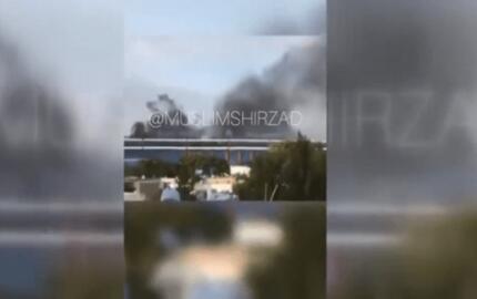 喀布尔机场被曝发生火灾,机场上空浓烟滚滚,火灾严重程度及起火原因尚不清楚