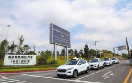 目前智能网联汽车的发展状况,六大试点城市在智能网联汽车布局、特色与专长对比