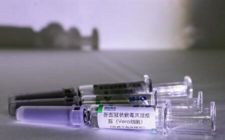 研究显示国产灭活疫苗对德尔塔有效,总体保护率达59%,中度70.2%,重症100%
