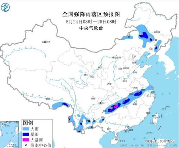 江苏安徽等11省区市局地有大暴雨,暴雨、强对流双预警在线!