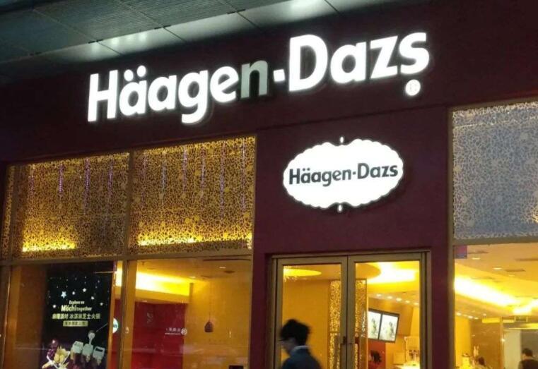 哈根达斯用代可可脂冒充巧克力,被责令停止发布广告并处罚1万元