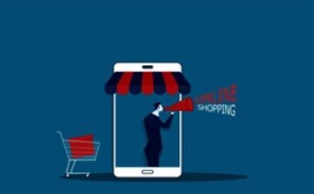 2021年中国互联网广告行业市场规模及发展前景分析