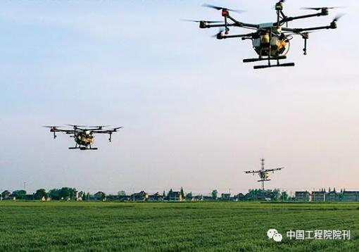 面向2035 年智慧农业发展的战略构想、重点任务、发展路径