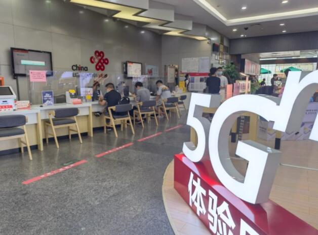 运营商为推广5G煞费苦心,但5G相较于4G仍无明显优势