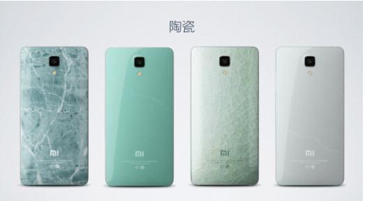 氧化锆粉末:新型陶瓷材料成为5G智能手机背板材料最佳选择