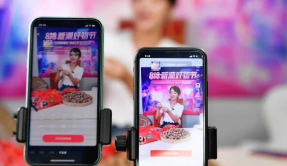 《中国互联网络发展状况统计报告》:我国网民规模已达10亿,农村的互联网普及率也在不断提高