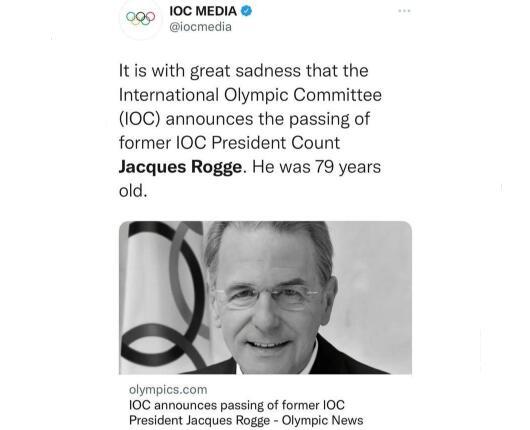 国际奥委会前主席罗格去世,享年79岁【附罗格简介】