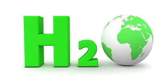 关于氢源利用的安全性问题的几点思考及建议