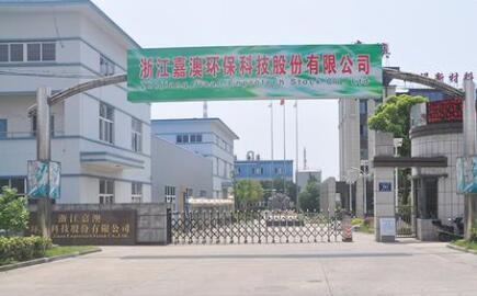 中国生物柴油龙头企业分析———嘉澳环保