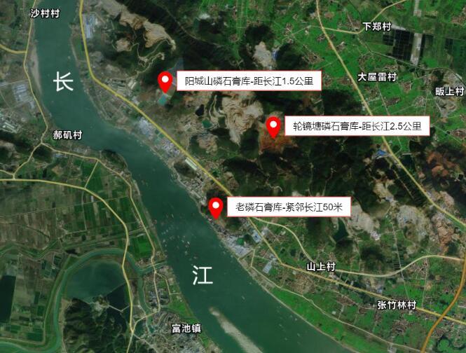 磷石膏利用不力污染问题突出:总磷浓度别超地表水Ⅲ类标3474倍