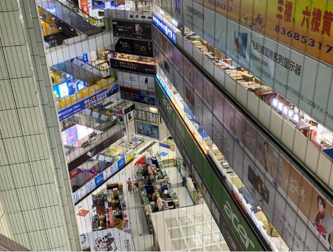 華強北賣芯片實錄--半年賺了幾千萬