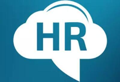hr是什么意思?HR是做什么的?