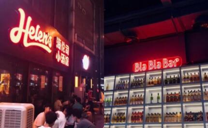 星巴克和Seesaw也开始卖酒,海伦司还能坐稳第一连锁酒馆的宝座吗