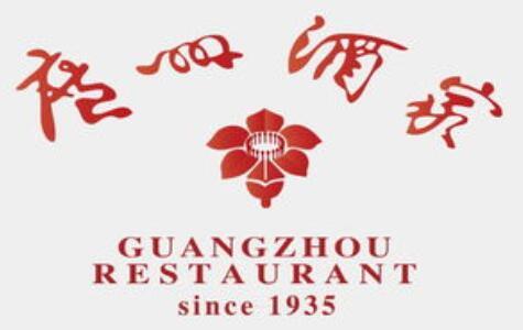 一文了解广州酒家月饼业务市场发展现状