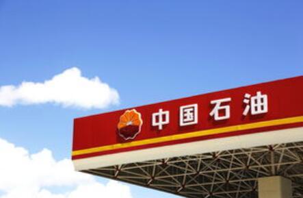 """监管""""重拳""""砸向逃税成品油,""""规范成品油行业发展的一个新的开始"""""""