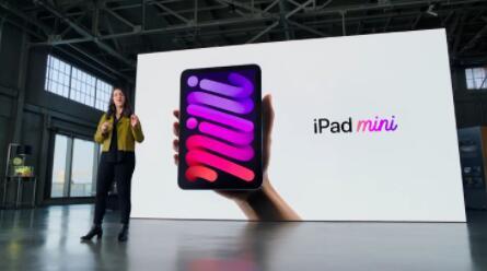 一文看懂苹果秋季发布会:iPhone13全系升配降价,起售价为5999元