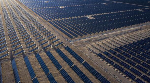 我国区域能源现状及中长期发展战略重点研究