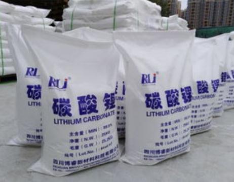 鋰、碳酸鋰等現貨價格持續上漲,或突破20萬元/噸關口