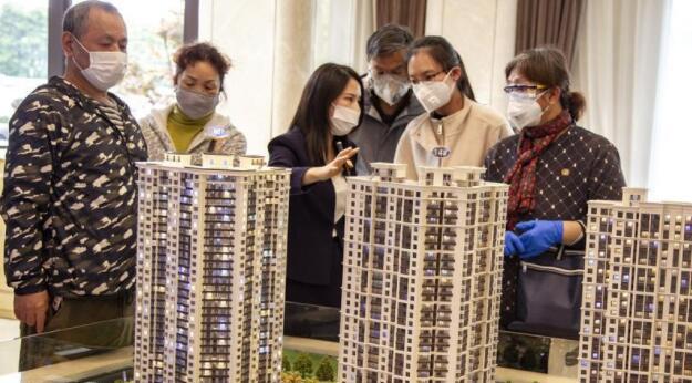 恒大事件對房地產行業的影響分析