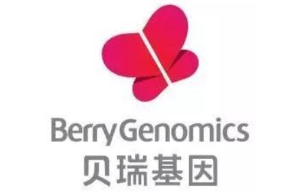 贝瑞基因积极转型,三代测序能够拯救贝瑞基因吗