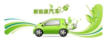 中国新能源汽车行业痛点亟待突破:续航焦虑、车辆自燃等问题